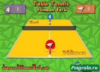 Игра Финис и Ферб, настольный теннис
