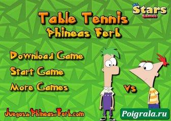 Картинка к игре Финис и Ферб, настольный теннис