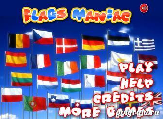 Тест: знание флагов мира картинка 1