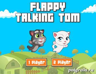 Флаппи Том картинка 1
