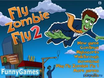Игра Лети зомби, лети 2
