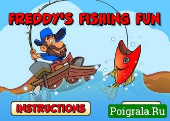 Игра Ловим рыбу на удочку