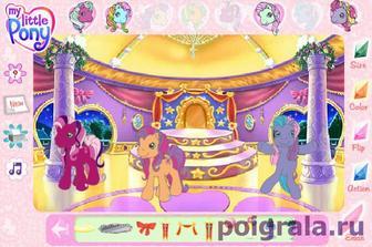 Картинка к игре Мир пони для девочек