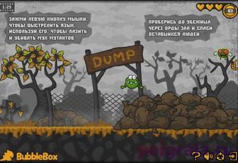 Картинка к игре Frogout