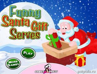 Санта дарит подарки картинка 1