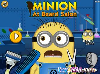 Игра Уход за бородой миньона