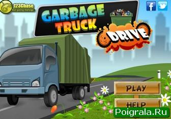 Игра Парковка на мусоровозе