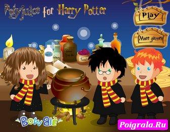 Игра Гарри Поттер готовит зелье