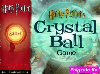 Гарри Поттер и хрустальные шары картинка 1