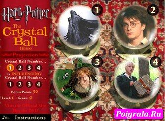 Картинка к игре Гарри Поттер и хрустальные шары