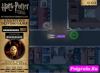 Картинка к игре Гарри Поттер и Волшебный автобус