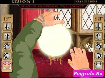 Игра Гарри Поттер и волшебный шар