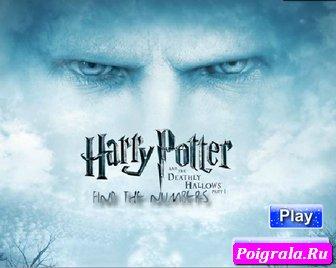Игра Гарри Поттер найди цифры