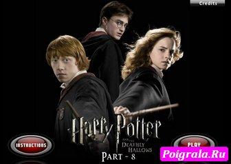 Игра Гарри Поттер и скрытые цифры