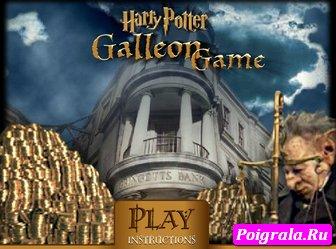 Игра Гарри Поттер, три в ряд