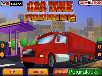 Игра Парковка грузовика с газом