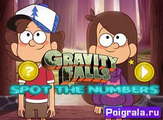 Гравити фолз, найди цифры картинка 1