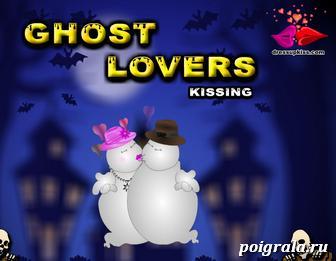 Игра Поцелуй призраков