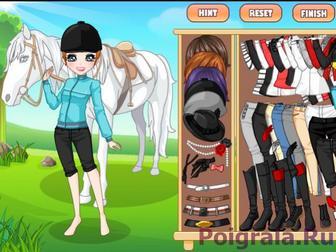 Картинка к игре Девушка с лошадью - одевалка