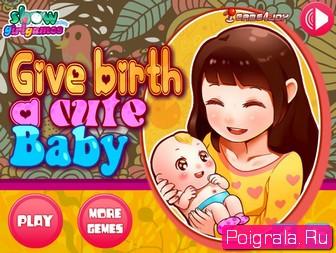 Беременная девушка рожает картинка 1