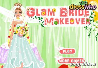 Игра Оденьте невесту к свадьбе