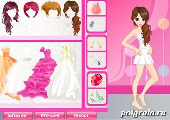 Картинка к игре Свадебная одевалка девушки