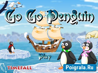 Игра Вперед пингвин