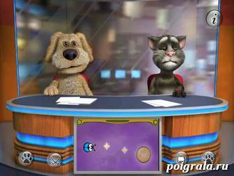 Говорящий кот Том ведущий картинка 1