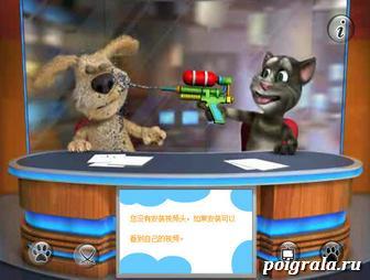 Картинка к игре Говорящий кот Том ведущий