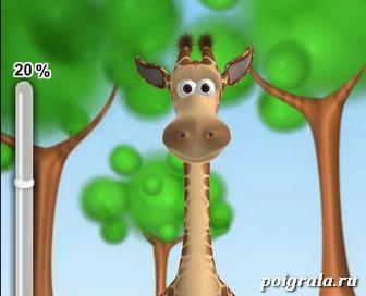 Картинка к игре Говорящий жираф Джина