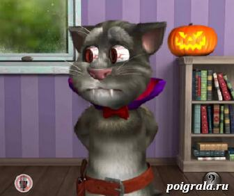 Говорящий кот Том на хелоуин картинка 1