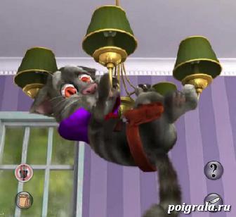 Картинка к игре Говорящий кот Том на хелоуин