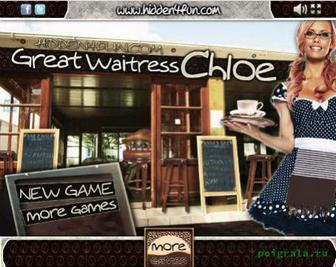 Игра Great waitress chole