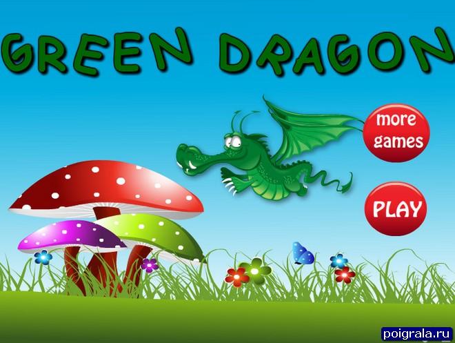 Зеленый дракон картинка 1