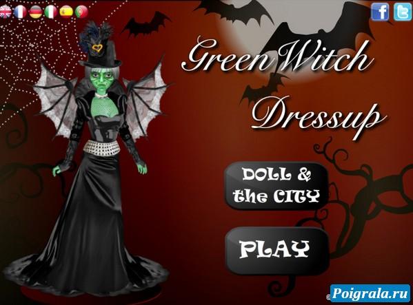 Игра Оденьте зеленую леди