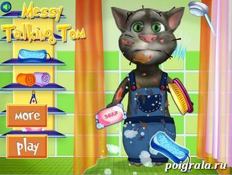 Игра Грязный кот Том