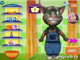 Картинка к игре Грязный кот Том