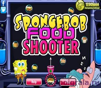 Игра Губка Боб стреляет фастфудами
