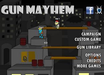 Игра Опасное оружие