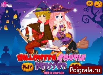 Игра Одевалка на Хеллоуин