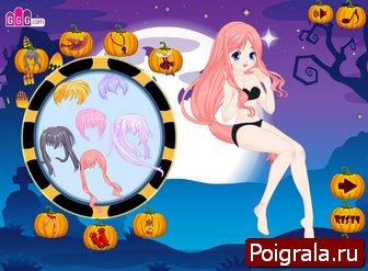 Картинка к игре Одевалка на Хеллоуин
