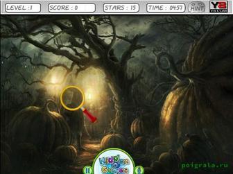 Картинка к игре Скрытые звезды на хэлоуин