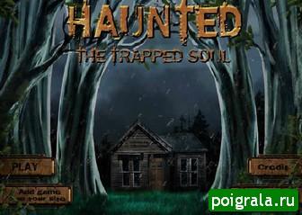 Игра Побег из дома ужасов