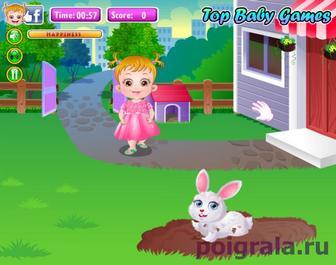 Картинка к игре Малышка хейзел ухаживает за кроликом