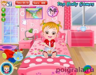 Игра Малышка хейзел лечение желудка