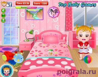 Картинка к игре Малышка хейзел лечение желудка