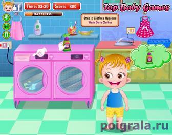 Картинка к игре Малышка Хейзел  личная гигиена