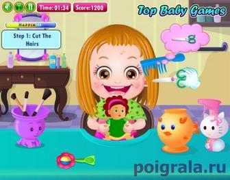 Картинка к игре Малышка Хейзел уход за волосами
