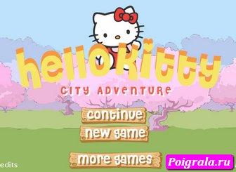 Игра Приключение Хелло Китти