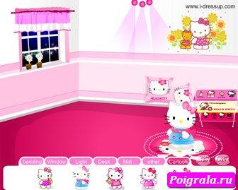 Картинка к игре Дизайн комнаты Хелло Китти